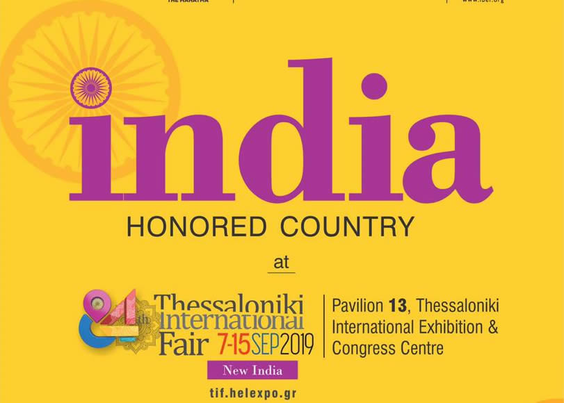 India Honored country at the 84th Thessaloniki International Fair