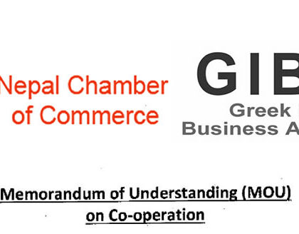MOU signed between Greek Indian Business Association (GIBA) and Nepal Chamber of Commerce